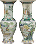 Ceramics & Porcelain, A Pair of Finely Enameled Kangxi-Style Phoenix Tail Vases, 19th century. 25-3/4 inches high (65.4 cm). ... (Total: 2 Items)