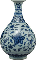 Ceramics & Porcelain:Chinese, A Chinese Blue and White Porcelain Bottle Vase, Qing Dynasty. Marks: (six-character Xuande seal of a later period). 9-1/2 in...