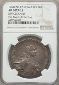 Russia, Russia: Catherine II Rouble 1764 CПБ-CA AU Details (Reverse Cleaned) NGC,...