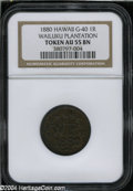 Coins of Hawaii: , 1880 Wailuku 1 Real Plantation Token AU55 NGC....