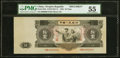 China People's Bank of China 10 Yüan 1953 Pick 870s S/M#C283-14 Specimen PMG About Uncirculated 55