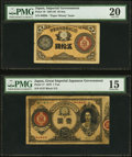 World Currency, Japan Greater Japan Imperial Government Note 50 Sen 1881 (ND 1882) Pick 16 PMG Very Fine 20;. 1 Yen 1878 Pick 17 PMG C... (Total: 5 notes)