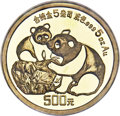 China, China: People's Republic gold Proof Panda 500 Yuan (5 oz) 1987 PR64 Ultra Cameo NGC,...