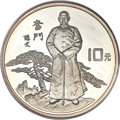 """China, People's Republic 2-Piece Certified gold & silver """"1911 Re..."""