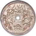 Annam: Thieu Tri 7 Tien ND (1841-1847) MS63 NGC
