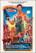 "Movie Posters:Action, Big Trouble in Little China (20th Century Fox, 1986). Fine- onBoard. Trimmed One Sheet (27"" X 40""). Drew Struzan Artwork. A..."