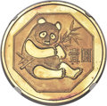 China, China: People's Republic brass Proof Panda Yuan 1985 PR66 Cameo NGC,...