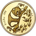 """China, China: People's Republic gold Proof """"Munich International Coin Show"""" Panda 1/2 Ounce Medal 1995,..."""