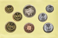 "China, China: People's Republic 8-Piece Uncertified ""Year of the Pig"" Proof Set 1983-(s),... (Total: 8 coins)"