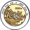 China, China: People's Republic bi-metallic gold & silver Proof Panda 500 Yuan (5 oz AU, 2 oz Ag) 1995 Proof Details (Tooled) NGC,...