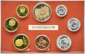 "China, China: People's Republic 8-Piece Uncertified ""Year of the Dog"" Proof Set 1982-(s), ... (Total: 8 coins)"