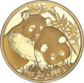 "China, China: People's Republic gold Proof Panda ""Singapore International Coin Fair"" 5 Ounce Medal 2012 PR69 Ultra Cameo NGC,..."