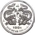 "China, China: People's Republic platinum Proof ""Year of the Dragon"" 100 Yuan (1 oz) 1988 PR69 Ultra Cameo NGC, ..."