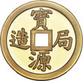 """China, China: People's Republic gold Proof """"Vault Protector"""" 1 Ounce Medal ND (1990) PR69 Ultra Cameo NGC,..."""