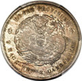 China: Hupeh. Hsüan-t'ung Dollar ND (1909-1911) MS63 PCGS