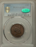 Half Cents, 1833 1/2 C AU58+ PCGS Gold Shield. CAC. PCGS Population: (109/283 and 3/4+). NGC Census: (0/0 and 0/0+). CDN: $200 Whsle. B...