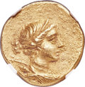 Ancients:Greek, Ancients: IONIA. Magnesia ad Meandrum. Ca. 155-145 BC. AV stater(20mm, 8.33 gm, 12h). NGC Choice AU 5/5 - 4/5....