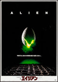 """Movie Posters:Science Fiction, Alien (20th Century Fox, 1979). Rolled, Very Fine. Japanese B2(20.25"""" X 28.5""""). Science Fiction.. ..."""