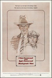 """Honkytonk Man & Other Lot (Warner Brothers, 1982). Folded, Overall: Very Fine-. One Sheets (5) (27"""" X 41"""")..."""