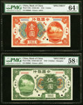 China Bank of China 1; 5; 10; 50; 100 Dollars 1918 Pick 51Bs; 52Bs; 53Bs; 54s; 55Bs Five Specimens PMG Choice About Unci...