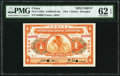 China International Banking Corporation, Shanghai 1 Dollar 1.7.1919 Pick S423s S/M#M10-50a Specimen PMG Uncirculat