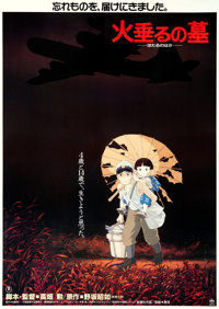 "Grave of the Fireflies (Toho, 1988). Very Fine on Linen. Japanese B1 (28.75"" X 40.5"")"