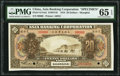 World Currency, China Asia Banking Corporation 20 Dollars 1918 Pick S114s2 S/M#Y35 Specimen PMG Gem Uncirculated 65 EPQ.. ...