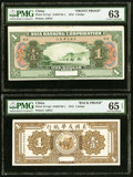 World Currency, China Asia Banking Corporation 1; 5 Dollars 1918 Picks S111p1; S111p2; S112p1; S112p2 Front & Back Uniface Proofs PMG Choi... (Total: 4 notes)
