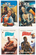 Books:General, Doc Savage Russian Language Editions Group of 10 (Ukraine, 1994-95).... (Total: 10 Items)