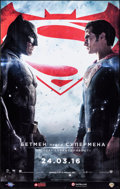 """Movie Posters:Action, Batman V Superman: Dawn of Justice (Warner Brothers, 2016). Rolled,Very Fine. Russian Vinyl Banner (59"""" X 94"""") Advance. Act..."""