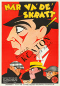 "Movie Posters:Comedy, Sidewalks of New York (MGM, 1932). Folded, Very Fine+. Swedish One Sheet (27.5"" X 39.5"").. ..."