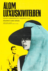 """Breakfast at Tiffany's (Paramount, 1973). Folded, Very Fine. First-Release Hungarian Poster (22"""" X 32.5"""")"""