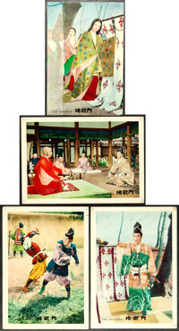 "Gate of Hell (Daiei, 1953). Fine/Very Fine. Japanese Lobby Cards (7) (10.25"" X 14.25"") & Trimmed Japan..."