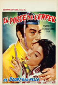 "Movie Posters:Foreign, Gate of Hell (Metropolitan Films, 1954). Rolled, Very Fine. Belgian (14.75"" X 21.75"").. ..."