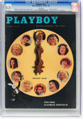 Magazines:Vintage, Playboy V4#1 (HMH Publishing, 1957) CGC VF 8.0 White pages....
