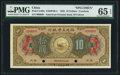 World Currency, China American Oriental Bank of Fukien, Foochow 10 Dollars 16.9.1922 Pick S109s S/M#F26-3 Specimen PMG Gem Uncirculated 65...
