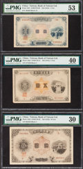World Currency, China Bank of Taiwan Limited 1; 5; 10 Yen ND (1915) Pick 1921; 1922; 1923 Three Examples PMG About Uncirculated 53; Extrem... (Total: 3 notes)