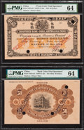World Currency, China Chartered Bank of India, Australia & China, Hankow 50Dollars 1.5.1924 Picks S161cts1 & S161cts2 S/M#Y11-32a Frontand... (Total: 2 notes)