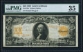 Large Size:Gold Certificates, Fr. 1186 $20 1906 Gold Certificate PMG Choice Very Fine 35.. ...