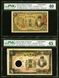 World Currency, Korea Bank of Chosen 5; 100; 1 (2) Yen ND (1935); ND (1938); ND (1944) Picks 30s1; 32s; 33s1 (2) Four Specimens PMG Choice... (Total: 4 notes)
