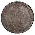 Russia: Peter I Rouble 1724 VF35 PCGS