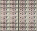 Small Size:Federal Reserve Notes, Fr. 1995-G $5 2009 Federal Reserve Notes. Uncut Sheet of 16;. Fr. 1996-F $5 2013 Federal Reserve Notes. Uncut Sheet of 16.... (Total: 2 sheets)