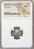 Ancients: MACEDONIAN KINGDOM. Alexander III the Great (336-323 BC). AR drachm (17mm, 3h). NGC AU