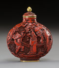 Carvings, A Chinese Cinnabar Lacquered Moonflask-Form Snuff Bottle, 19th century. Marks: (four-character Qianlong mark). 3 x 2-5/8 x 1...