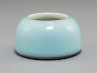 An Imperial Pale Blue Glazed Porcelain Water Coupe, Qing Dynasty, Yongzheng Marks: Four-character Yongzheng mark
