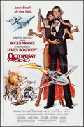 "Movie Posters:James Bond, Octopussy (MGM/UA, 1983). Folded, Very Fine+. One Sheet (27"" X 41""). Dan Goozee Artwork. James Bond.. ..."