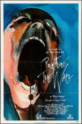 """Movie Posters:Rock and Roll, Pink Floyd: The Wall (MGM, 1982). Folded, Very Fine. One Sheet (27"""" X 41""""). Gerald Scarfe Artwork. Rock and Roll.. ..."""