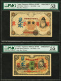 China Japanese Imperial Government 1 Yen ND (1938) Pick M22s S/M#J11-1 Specimen PMG About Uncirculated 53;