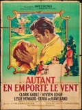 "Movie Posters:Academy Award Winners, Gone with the Wind (MGM, R-1954). Very Good on Kraft Paper. French Grande (46.25"" X 62.25"") Roger Soubie Artwork. Academy Aw..."