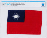 Apollo 11 Flown Flag of Taiwan (Republic of China) Directly from The Armstrong Family Collection™, CAG Certified